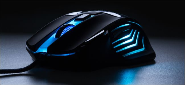 A gaming mouse